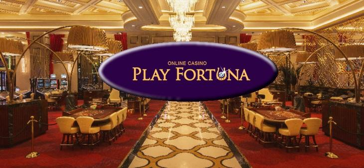 Игровые автоматы и бонусы от казино Play Fortuna