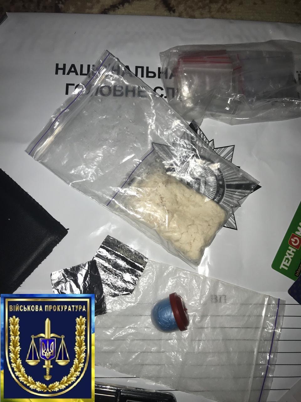 На Вінниччині затримали наркоторговця, який збував товар військовим (Фото)