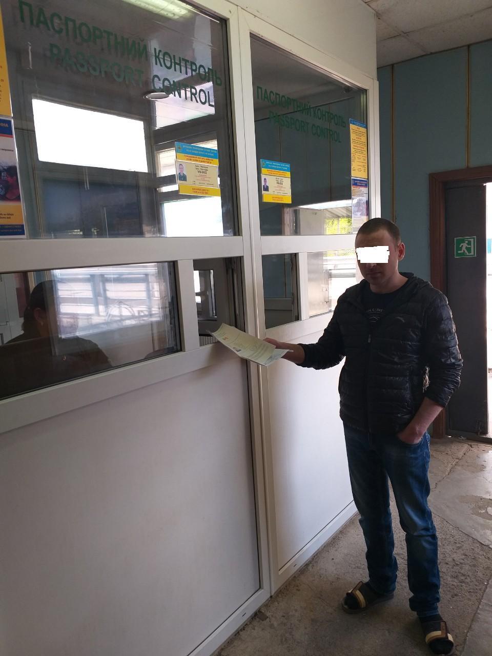 На Вінниччині видворили громадянина Молдови (Фото)