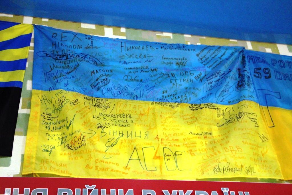 У Гайсині створили найдетальніший макет боїв за Донецький аеропорт (Фото)