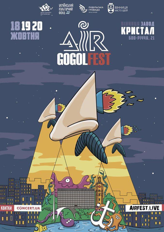 AIR ГОГОЛЬFEST 2019: у Вінниці покажуть всесвітньо відому оперу
