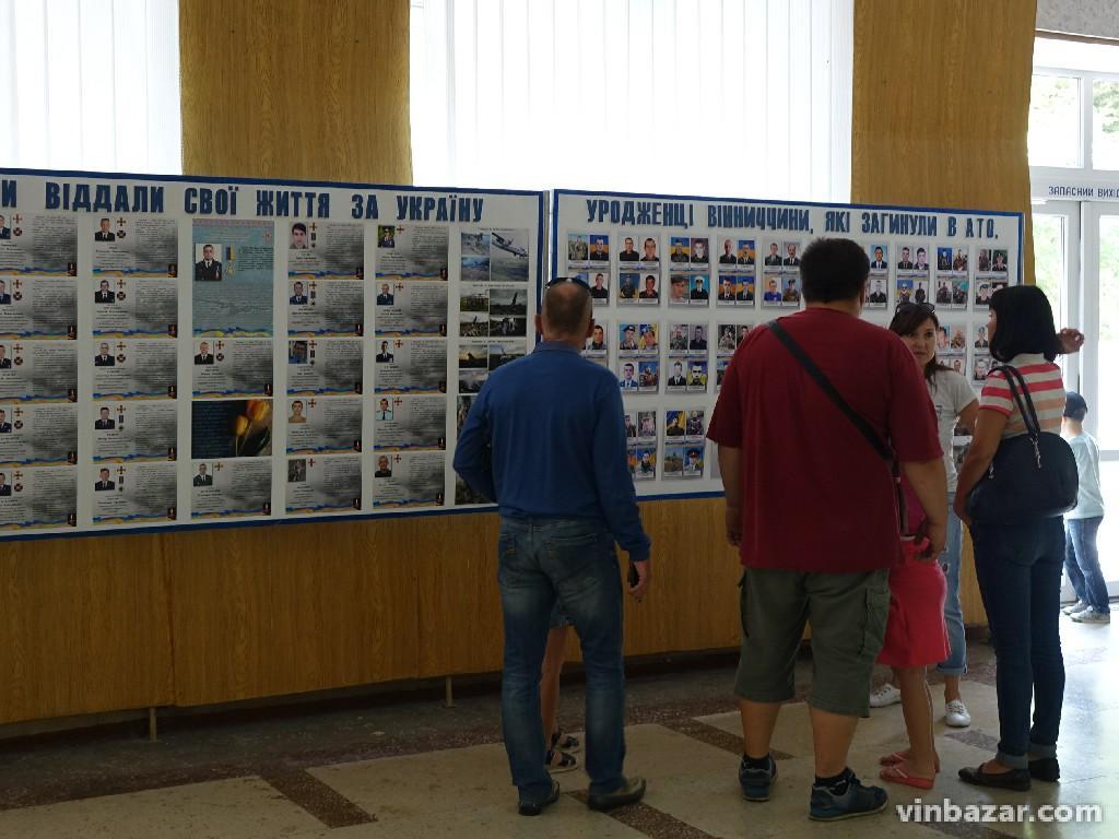 У Вінниці відбувся День відкритих дверей в музеї Повітряних Сил України (Фото)