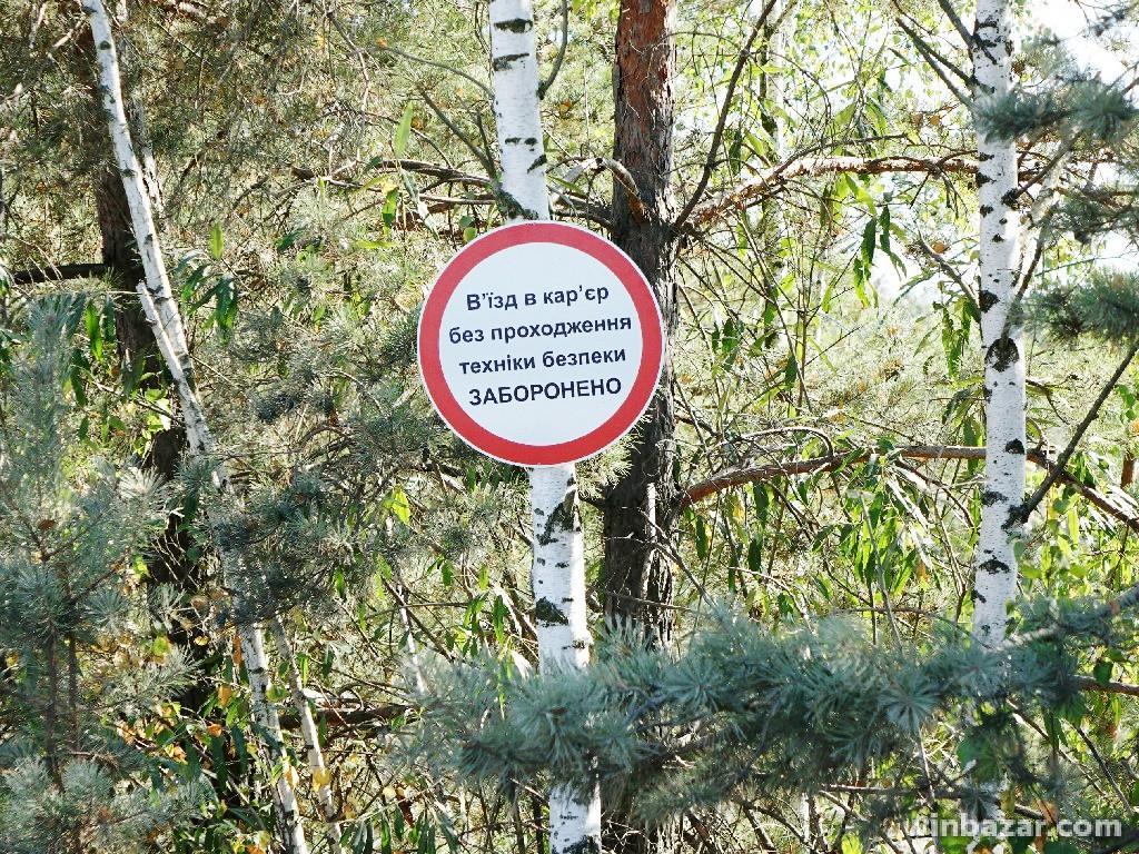 Іванівський кар'єр біля Вінниці - яскрава локація для любителів красивих знімків (Фото)