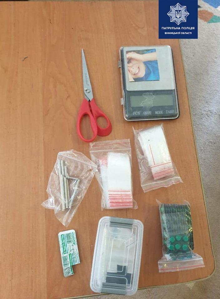 У Вінниці затримали двох розповсюджувачів наркотиків (Фото)