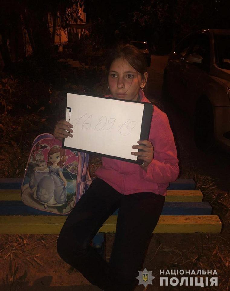 У Вінниці розшукали зниклу 11-річну дівчинку (Фото)