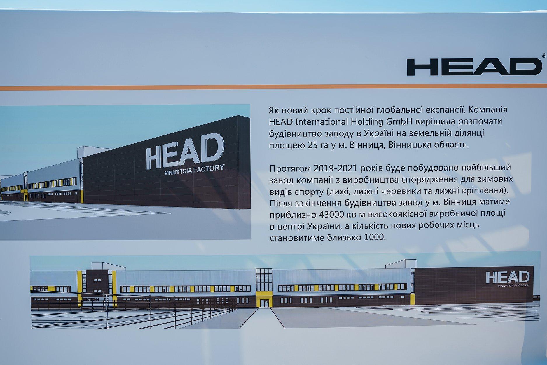 У Вінниці заклали будівництвонового заводуHEAD (Фото)