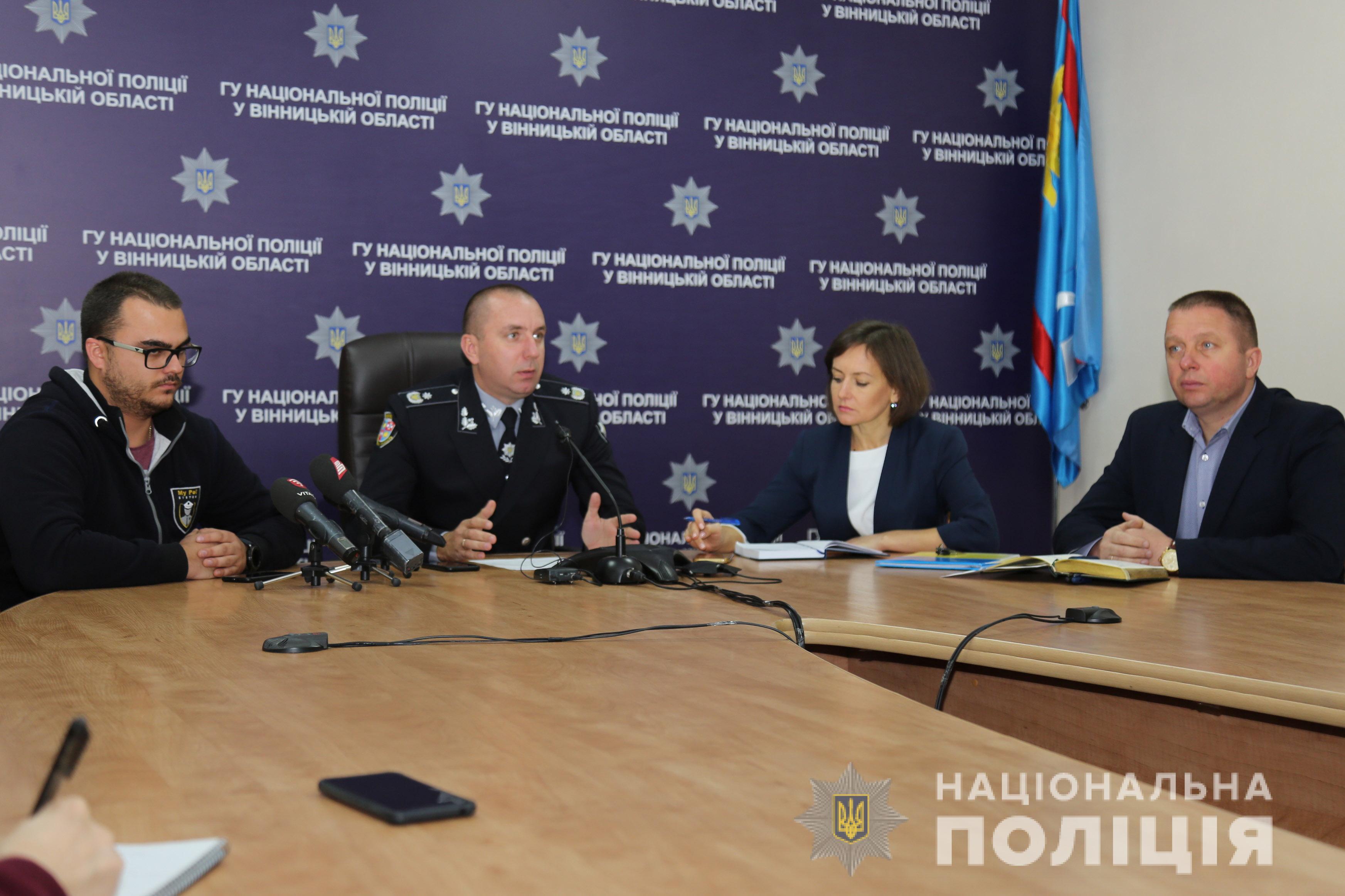 На Вінниччині запустили мобільний додаток екстреного виклику поліції(Фото)