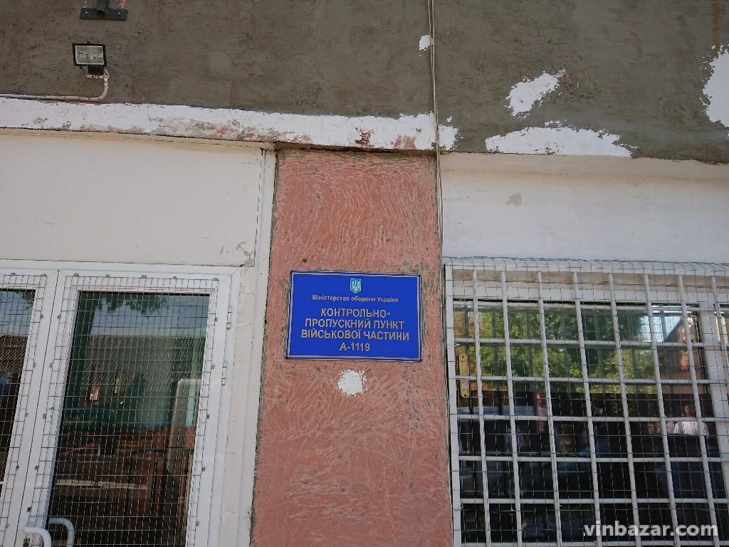 Пожежа на арсеналі в Калинівці: хронологія подій (Фото)