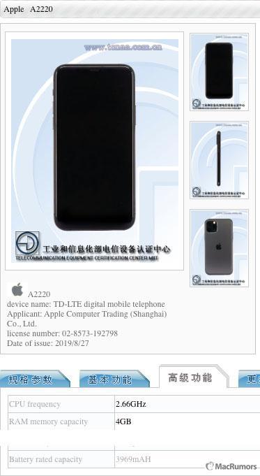 В iPhone 11 Pro всего 4 ГБ оперативной памяти