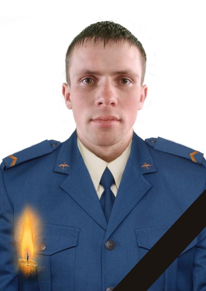 На Сході України загинув 24-річний військовий з Бохоників (Фото)