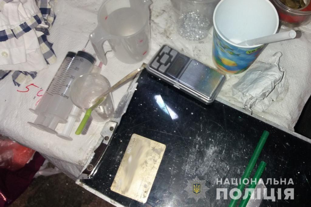 У Ладижині затримали чоловіка, який виготовляв амфетамін (Фото)