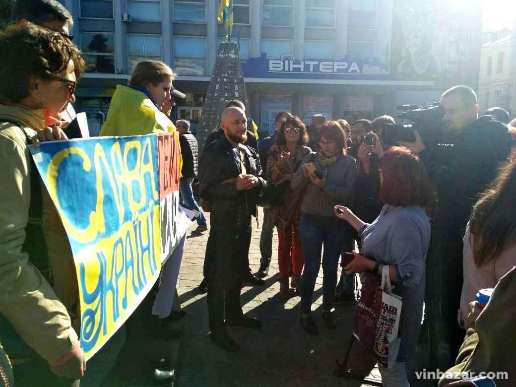 """У Вінниці люди вийшли на акцію протесту проти підписання """"формули Штайнмаєра"""" (Фото)"""