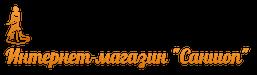 интернет магазин саншоп
