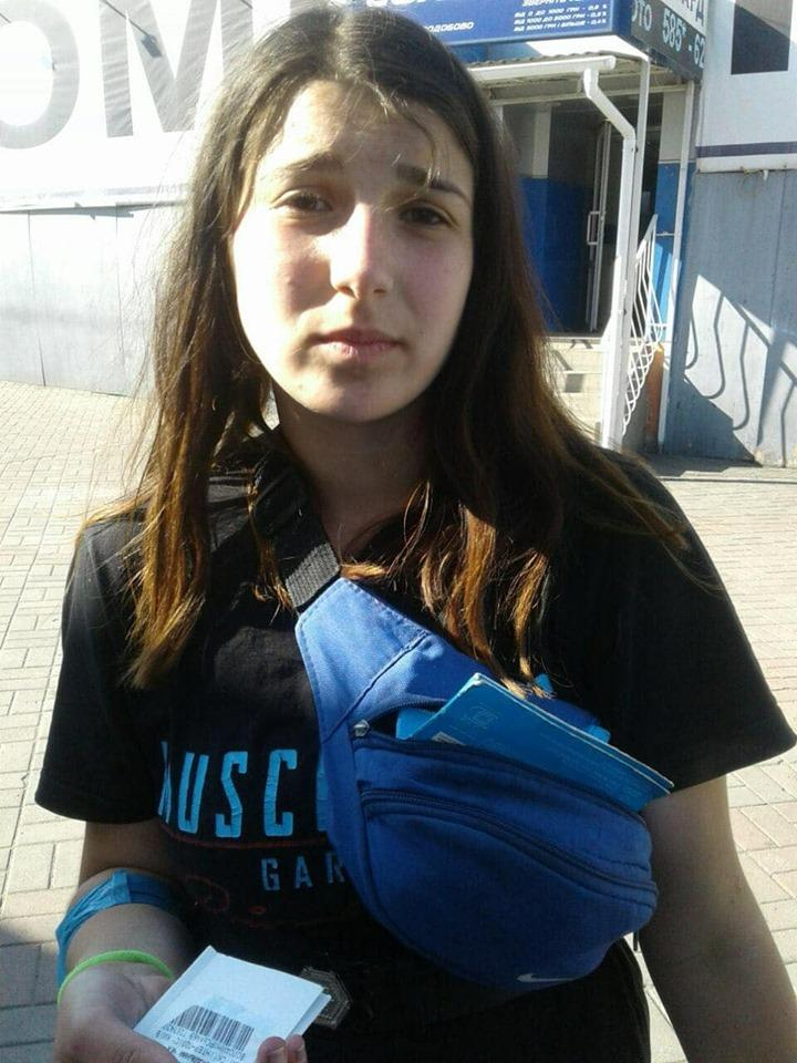 У Вінниці зникла 17-річна дівчина (Фото)