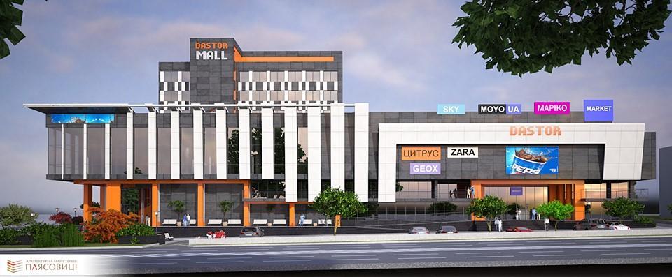 """У Вінниці реконструюють торговий центр """"Дастор"""". Проєкт (Фото)"""