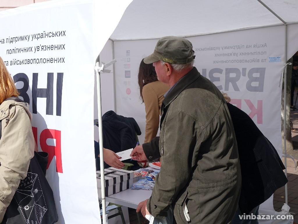 """86 капканів у центрі Вінниці: біля Вежі відбулась акція """"В'язні Кремля"""" (Фото)"""