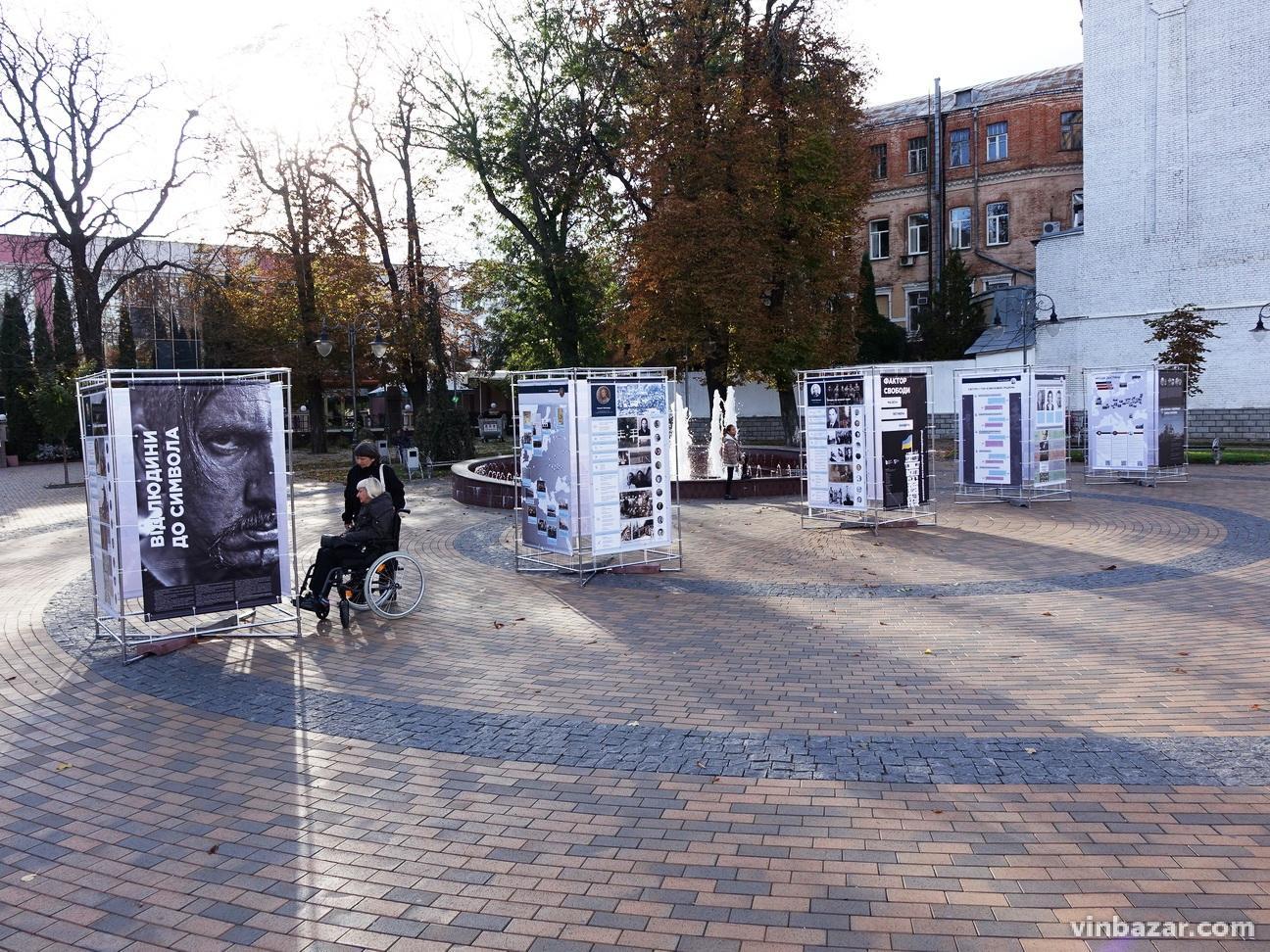 У Вінниці відкрили виставку
