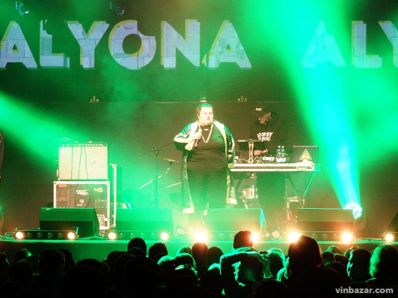 Alyona Alyona, Жадан і