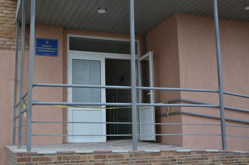 У Хмільнику відкрили нове відділення екстреної медичної допомоги (Фото)