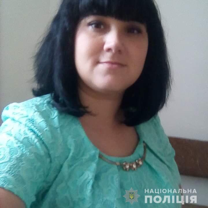У Вінниці зникла мати разом з двома малолітніми дітьми (Фото)