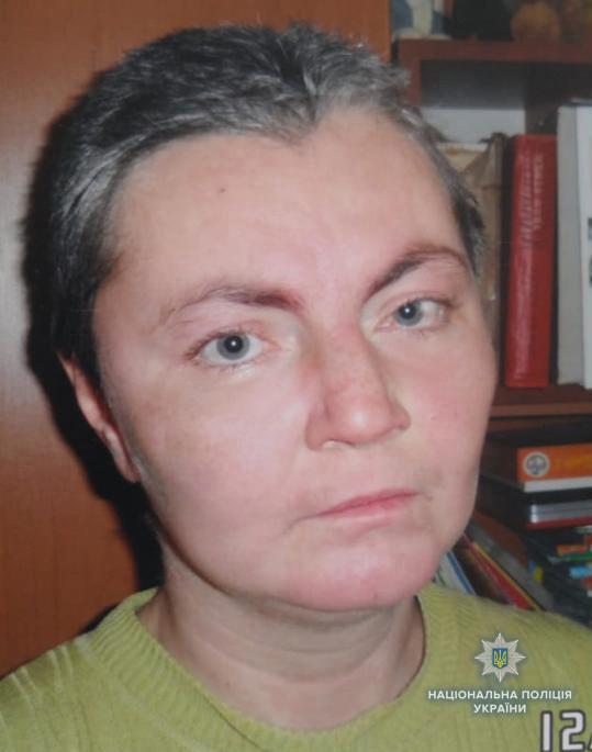 У Вінниці зникла 38-річна жінка (Фото)