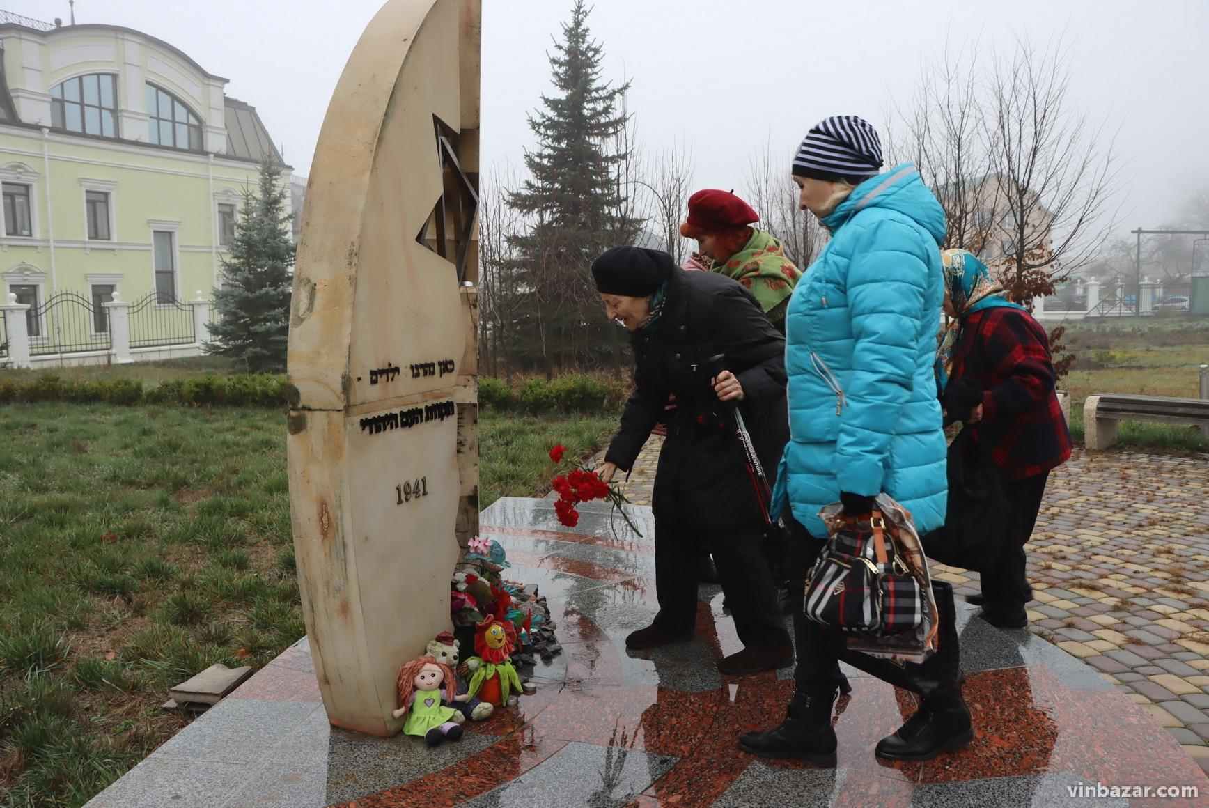 У Вінниці відкрили пам'ятник рятівникам євреїв в часи Другої світової війни (Фото)