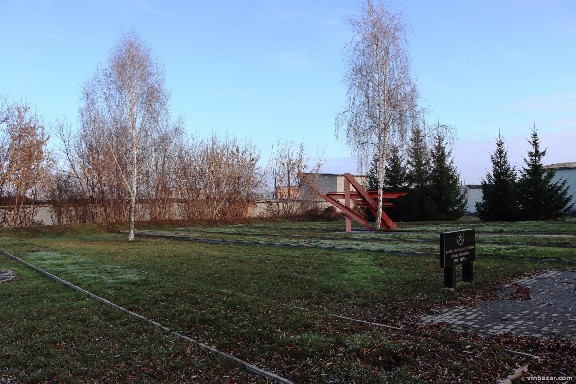 Концтабір у Вінниці: історія шталагу №329 (Фото)