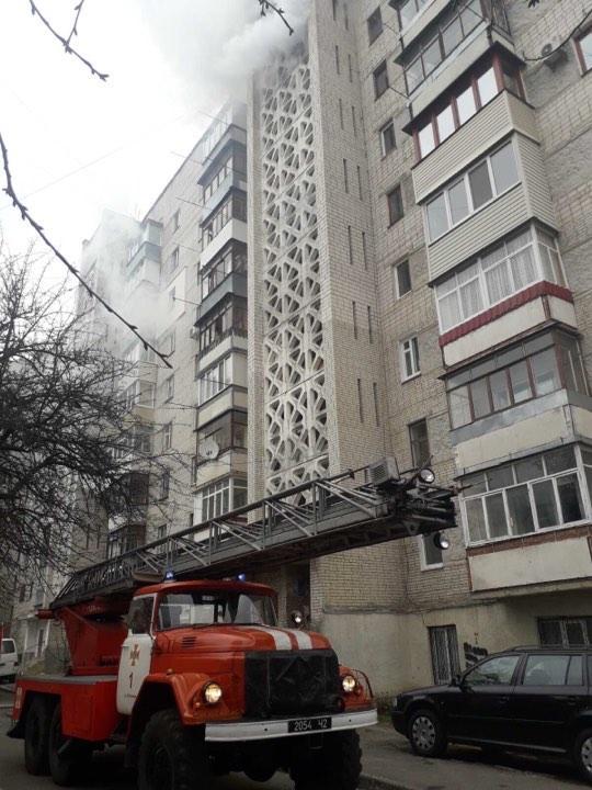 У багатоповерхівці біля Медуніверситету сталася пожежа (Фото)