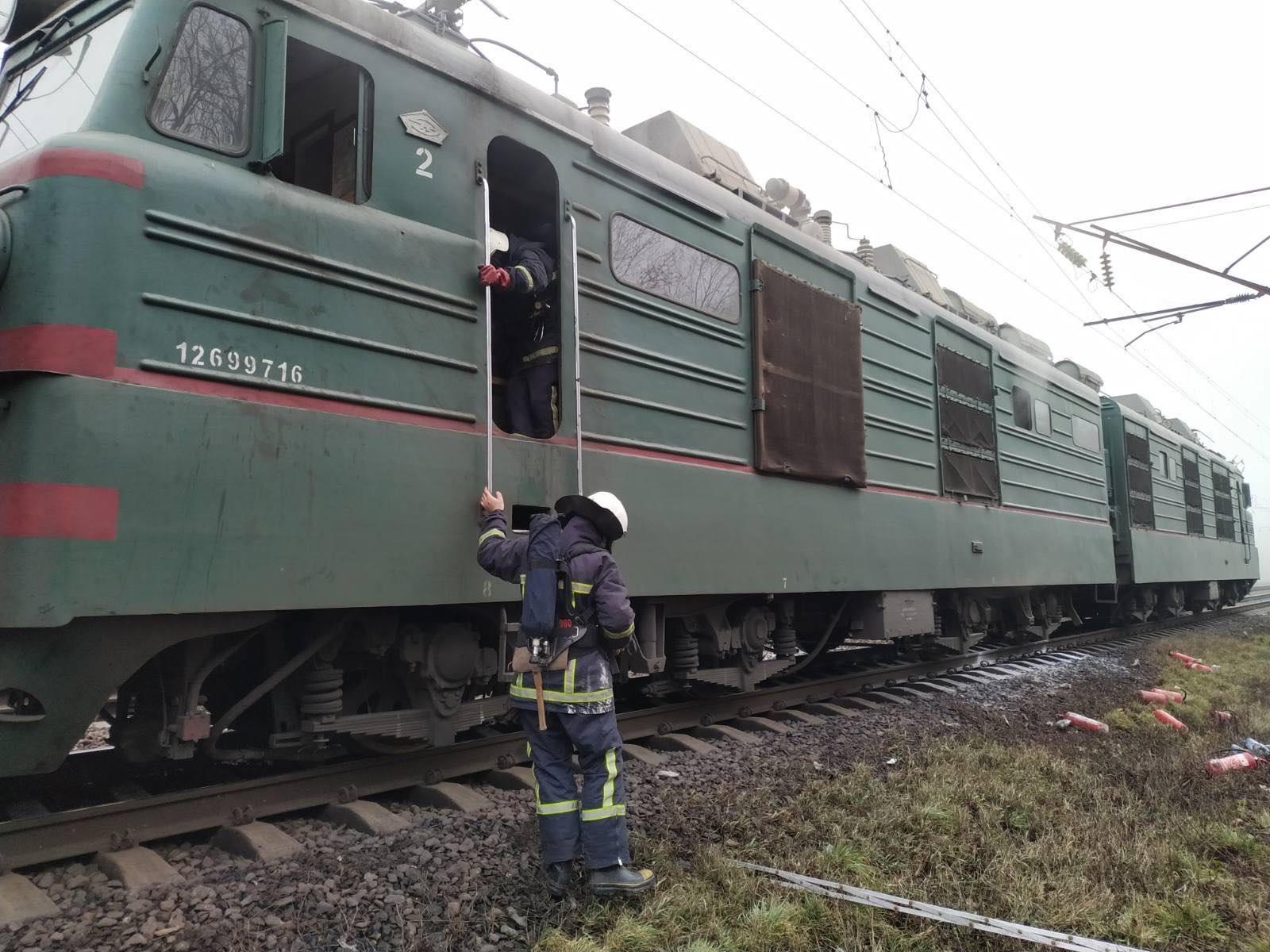 У Козятинському районі загорівся електровоз (Фото)