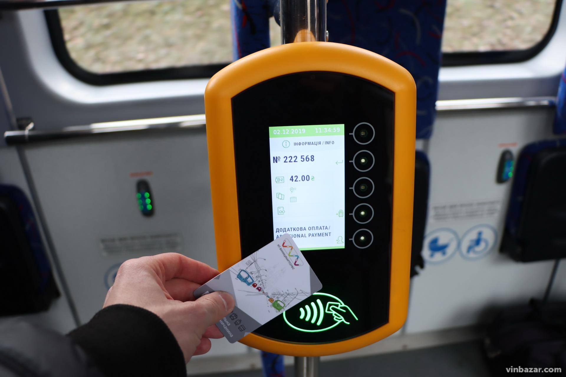 У Вінниці запустили оплату в трамваях за допомогою картки вінничанина. Детально про нову систему