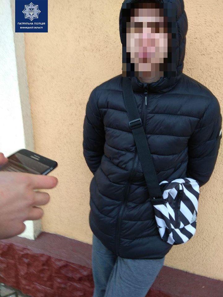 Біля залізничного вокзалу затримали молодика з наркотиками та кастетом (Фото)