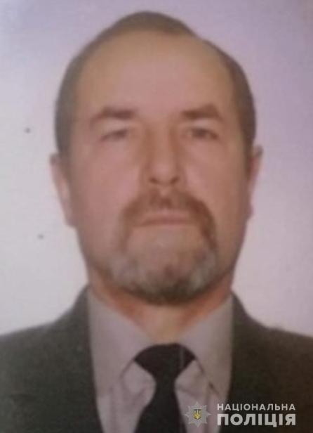 На Вінниччині розшукують 74-річного чоловіка (Фото)