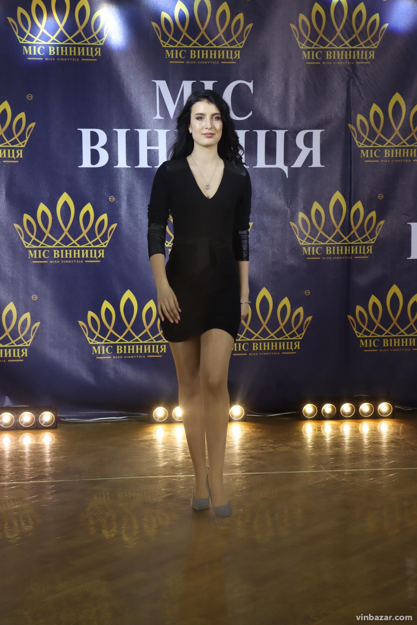 """Кастинг """"Міс Вінниця 2020"""": у відборі взяли участь більше 50 красунь (Фото)"""