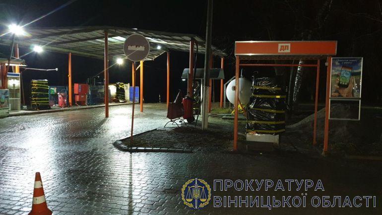 На Вінниччині викрили ще 10 нелегальних заправок (Фото)