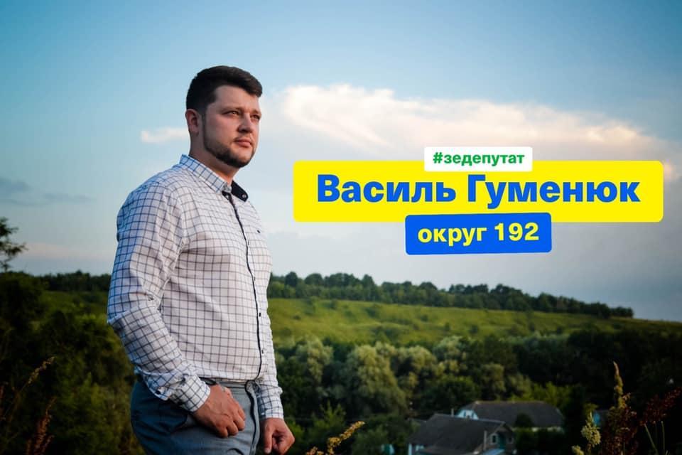 Зеленський призначив гумориста з команди