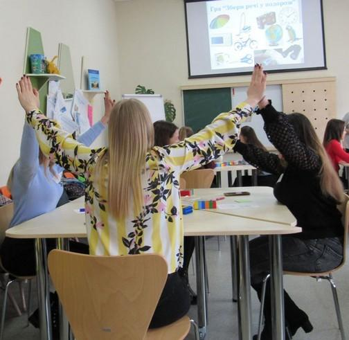 На Вінниччині визначили кращих викладачів початкових класів у конкурсі