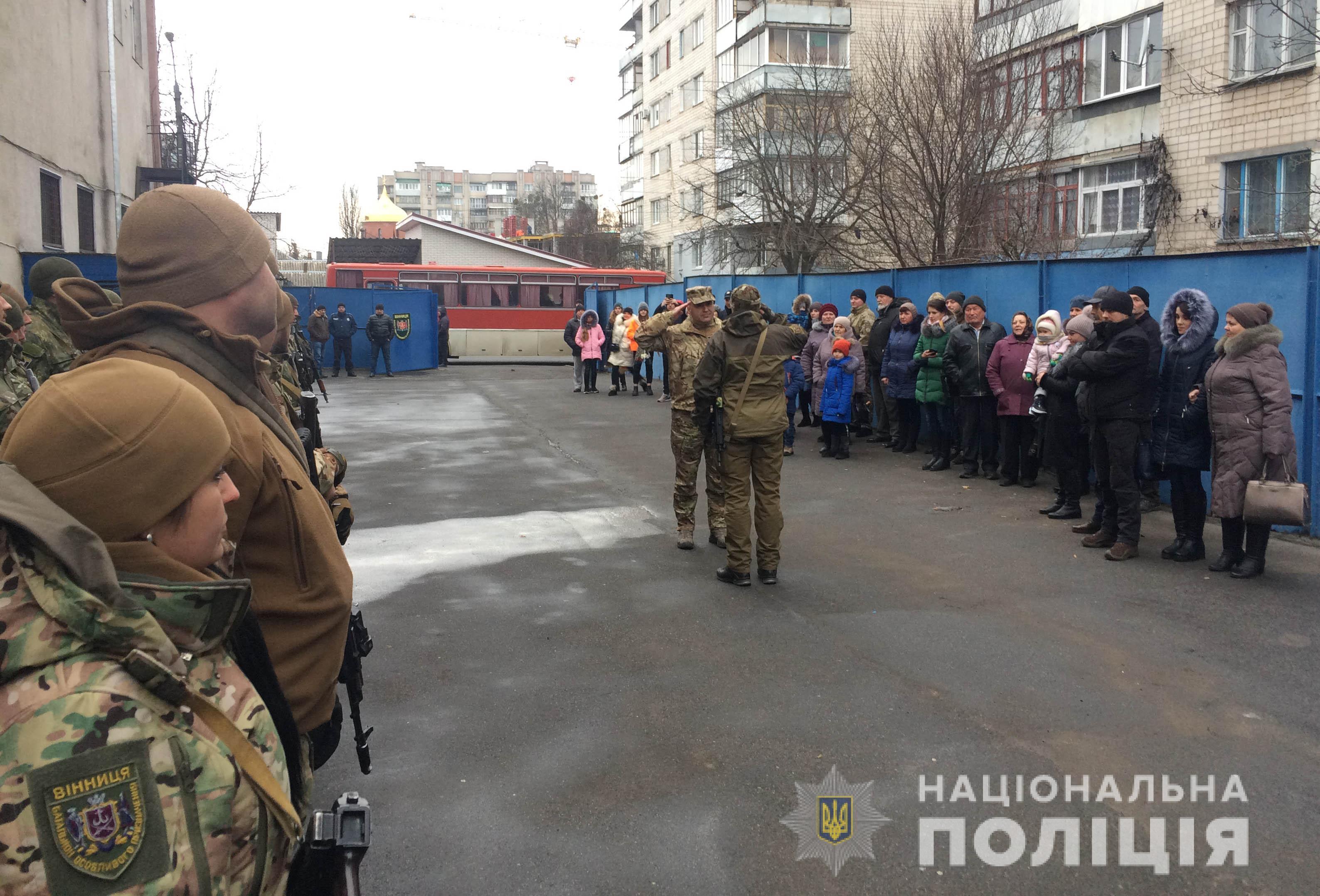 У Вінниці урочисто зустріли поліцейських, які повернулись з Донбасу (Фото)