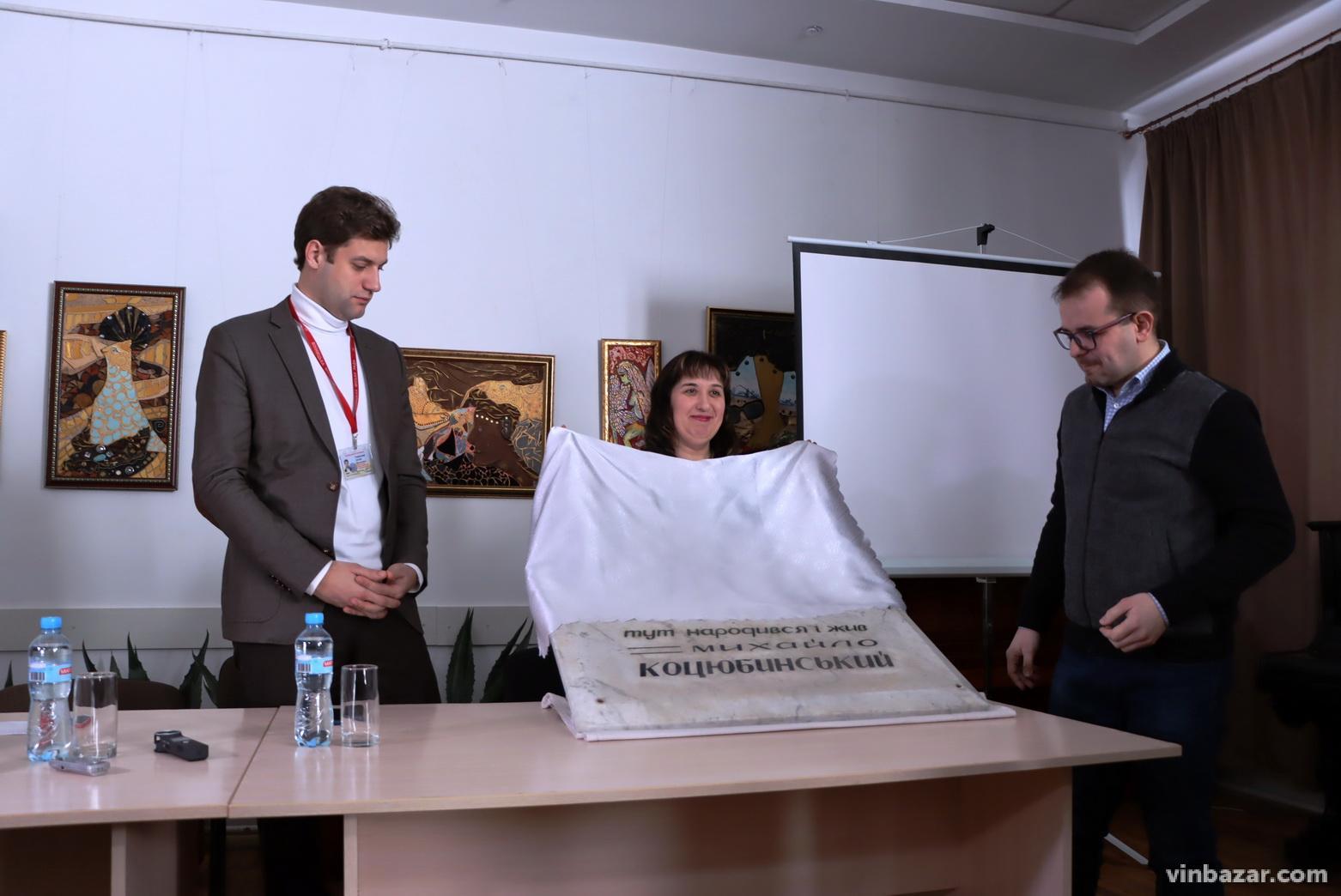 Вінницькі історики віднайшли меморіальну табличку музею Коцюбинського, втрачену 90 років тому (Фото)