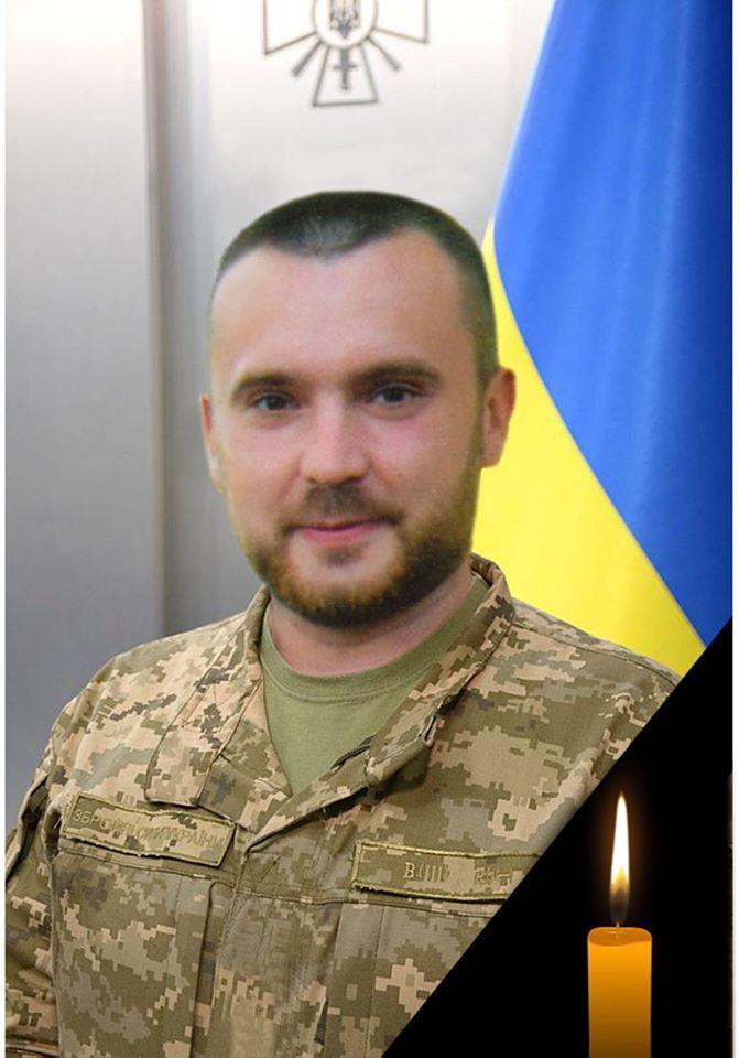 У зоні АТО/ООС загинув боєць з Тульчинського району