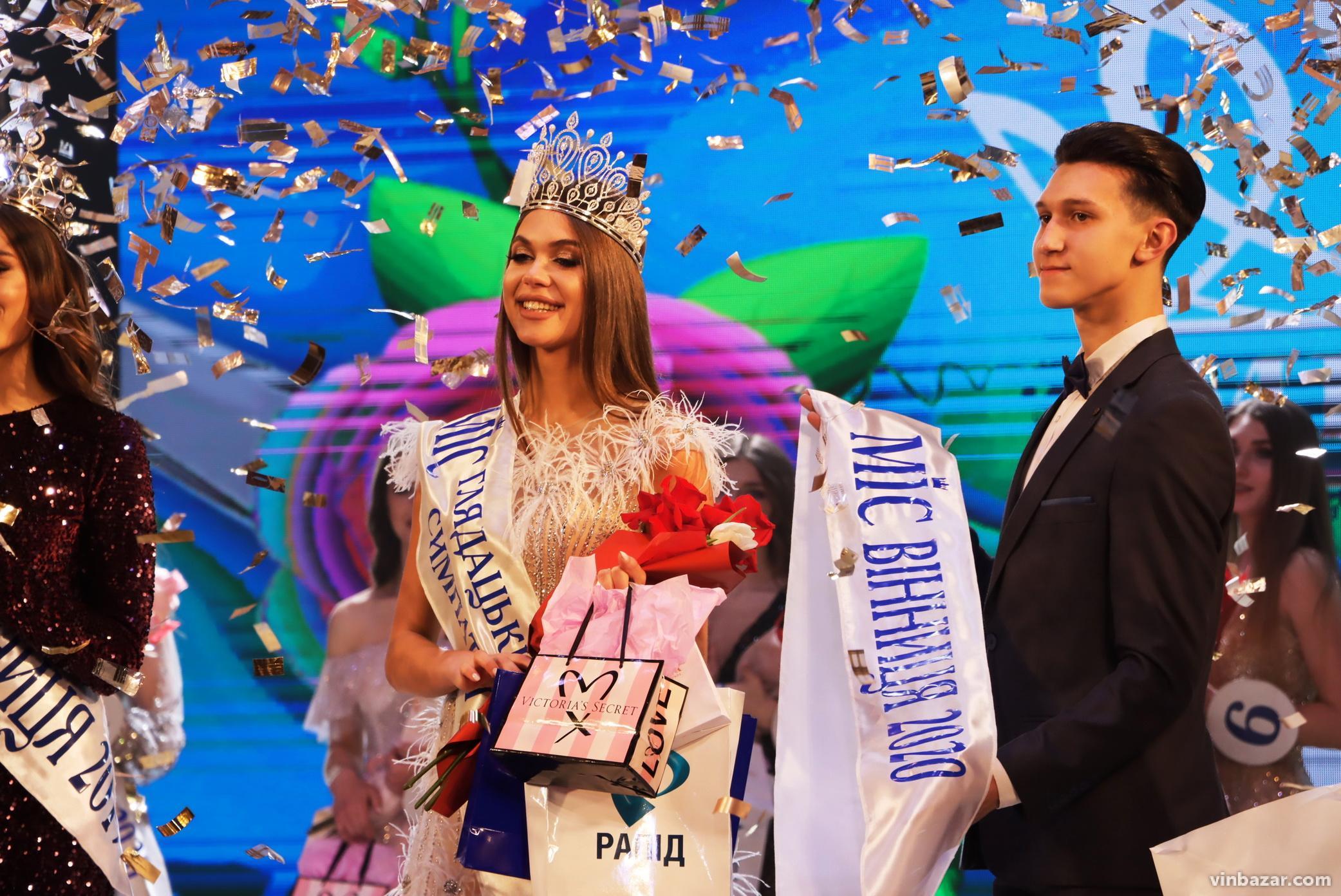 """Переможницею конкурсу """"Міс Вінниця 2020"""" сталаОксана Коломієць (Фото)"""