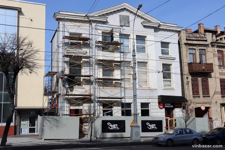 У центрі Вінниці почали ремонтувати фасад синагоги (Фото)