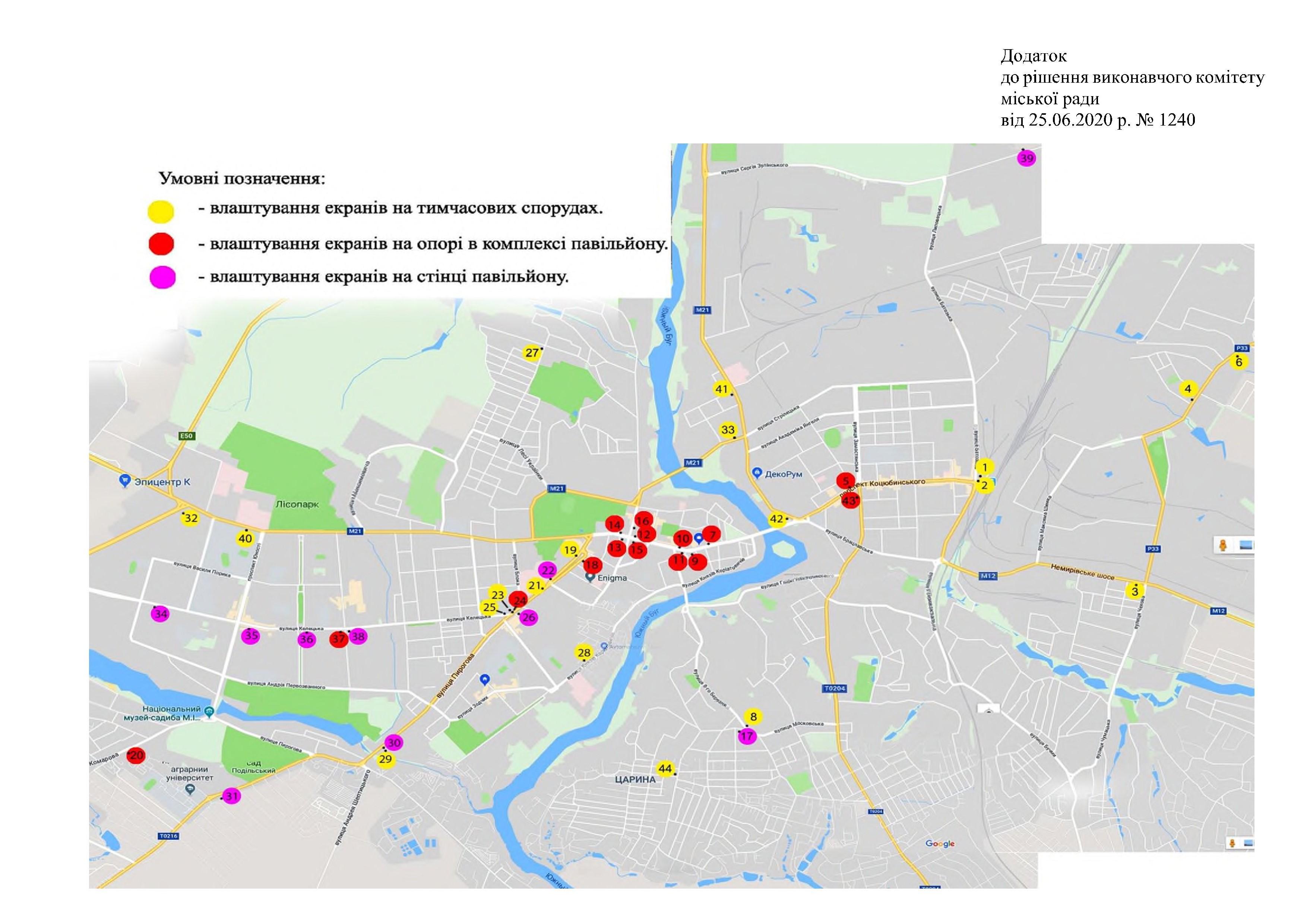 У Вінниці 44 зупинки обладнають електронними табло. Перелік