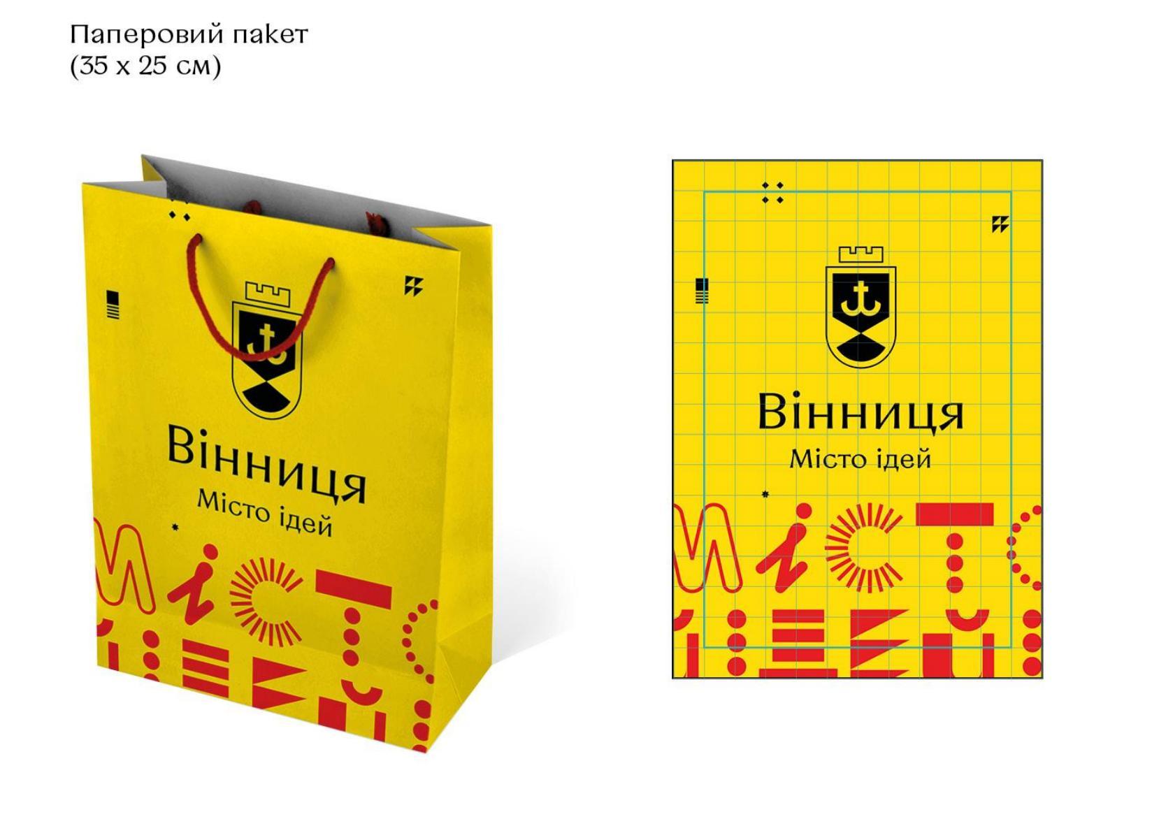 """""""Місто ідей"""": затвердили проєкт брендбуку Вінниці (Фото)"""