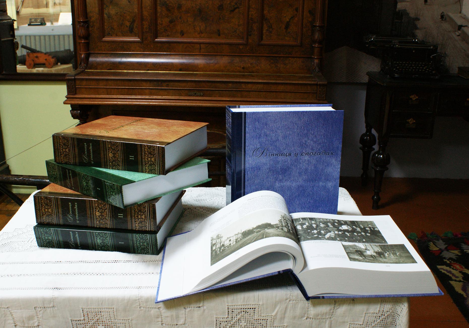 """У Вінницькому краєзнавчому музеї презентували останній том """"Вінниці у спогадах"""" (Фото)"""