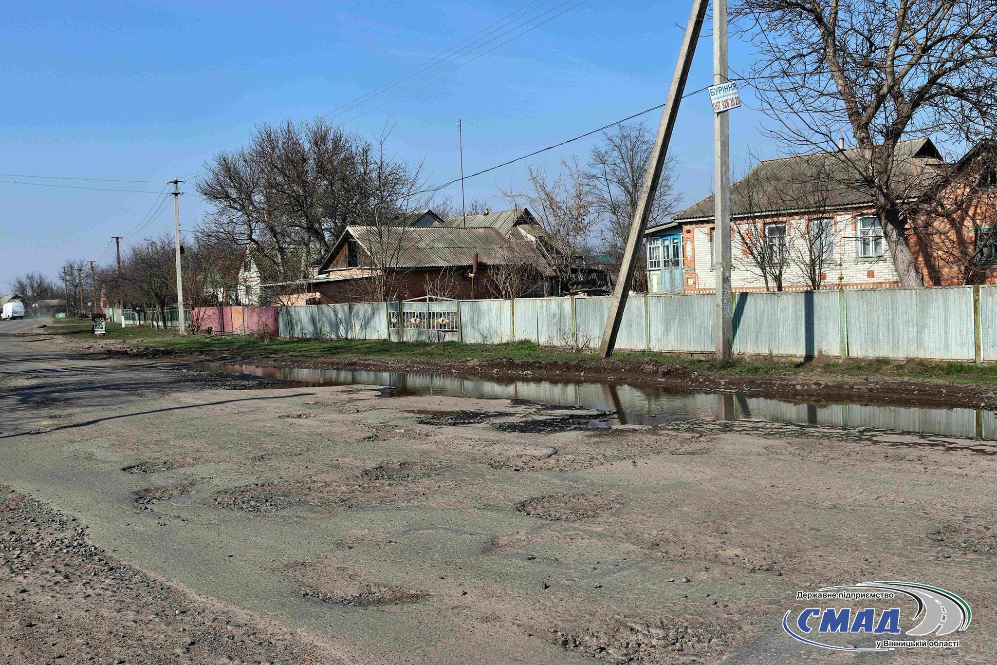 На Вінниччині розпочали ремонт дороги Гайсин-Теплик (Фото)