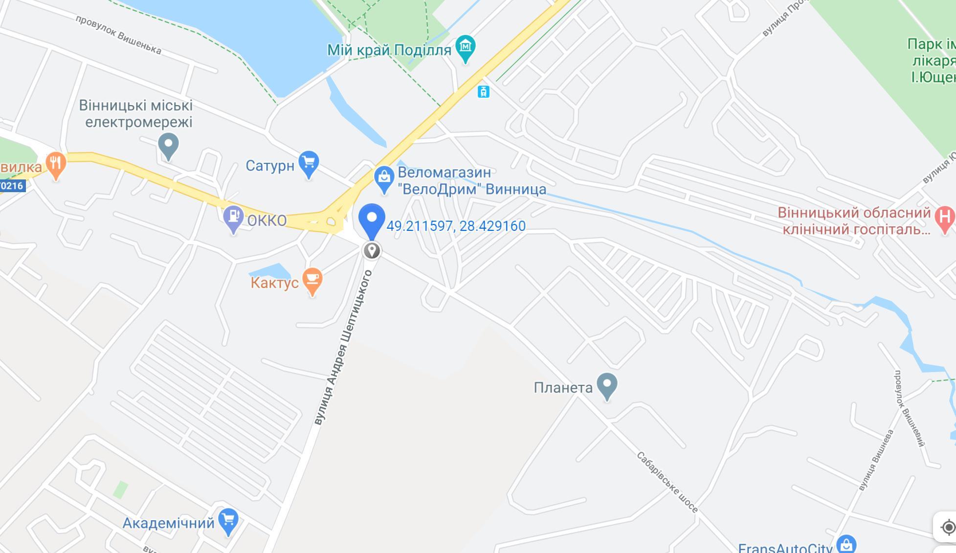 На перехресті Шептицького-Сабарівське шосе встановлять світлофор