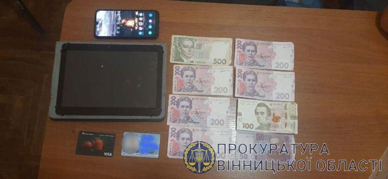 На Вінниччині співробітник колонії продавав наркотики засудженим (Фото)