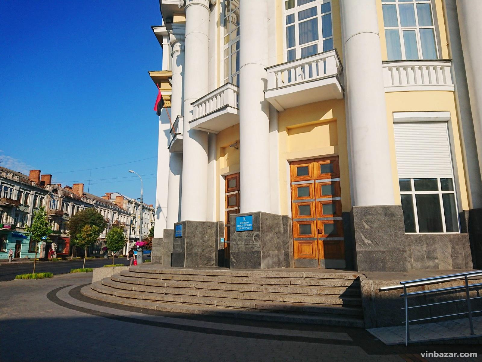 На Вінницькій ОДА вивісили повстанський прапор ОУН-УПА (Фото)