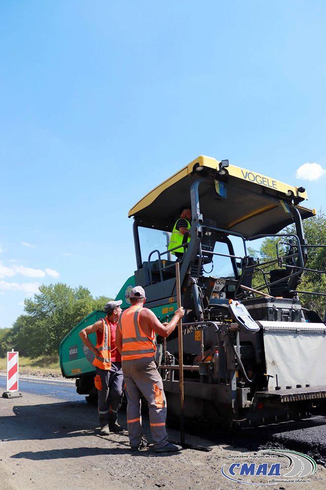У Немирівському районі розпочали ремонтувати дорогу біля Брацлава (Фото)
