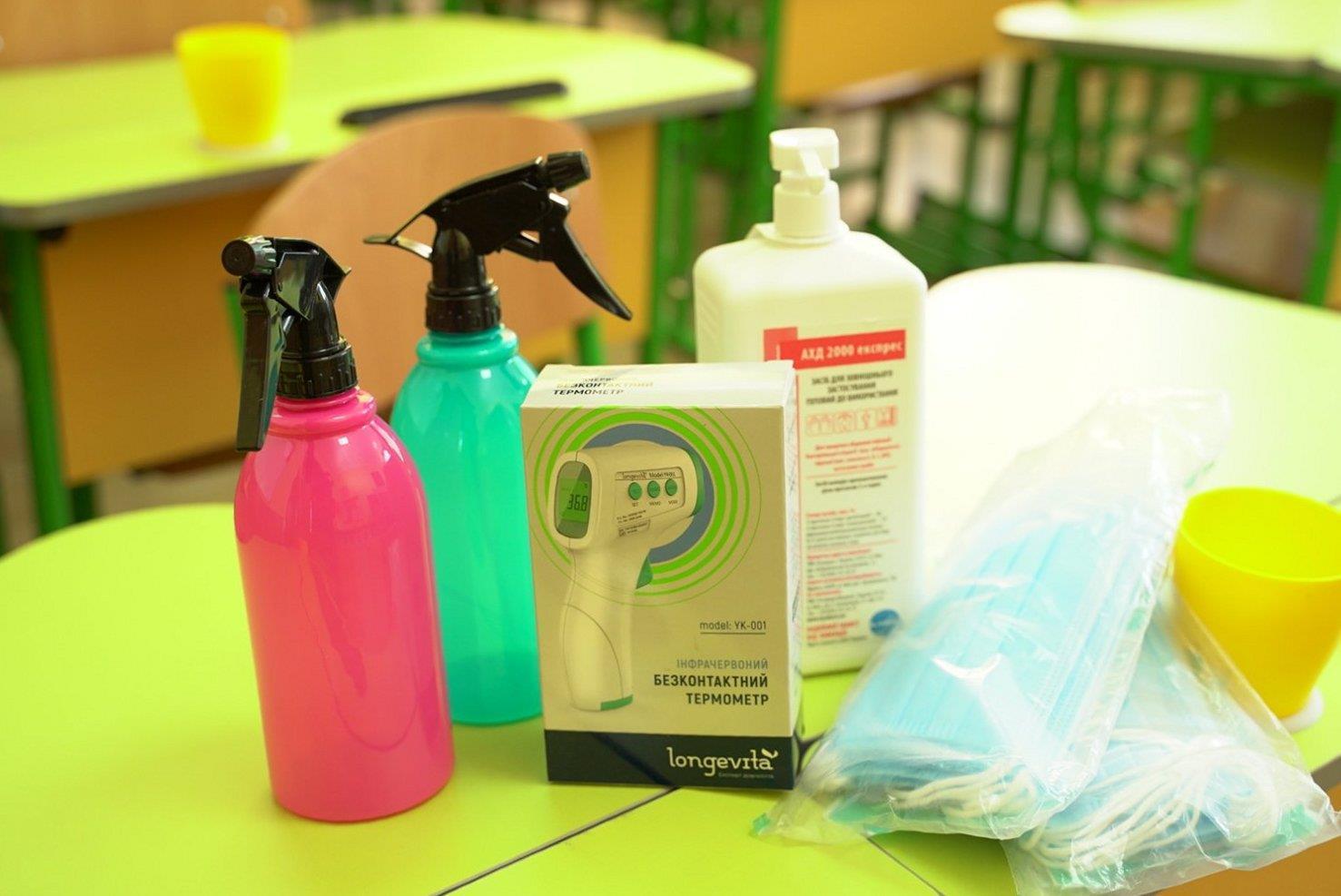 Для шкіл Вінниці закупили антисептики, маски та засоби для дезінфекції (Фото)